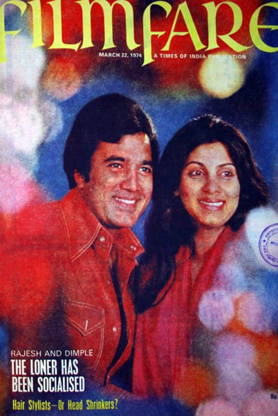 Rajesh Khanna on Filmfare Magazine with Dimple Kapadia