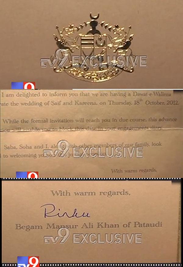 saif-kareena-reception-card