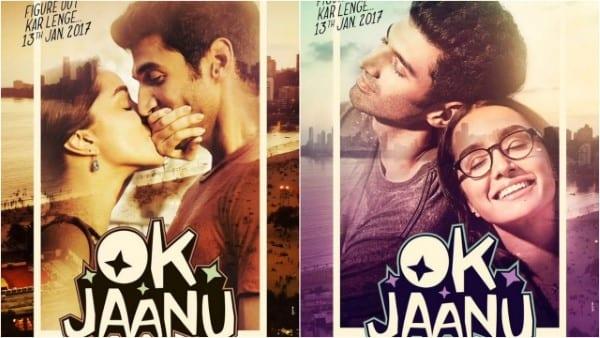 Blind Item – December - Bollywood - 2017