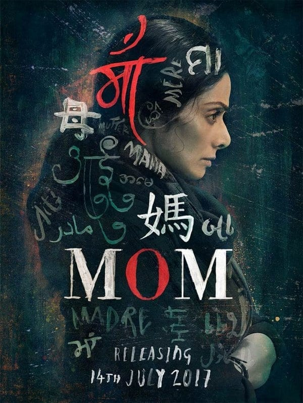 Sridevi proves she does not need photoshop for her new film's poster