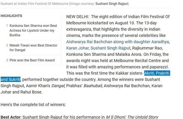 Bollywood Blind Item – August 2017 8